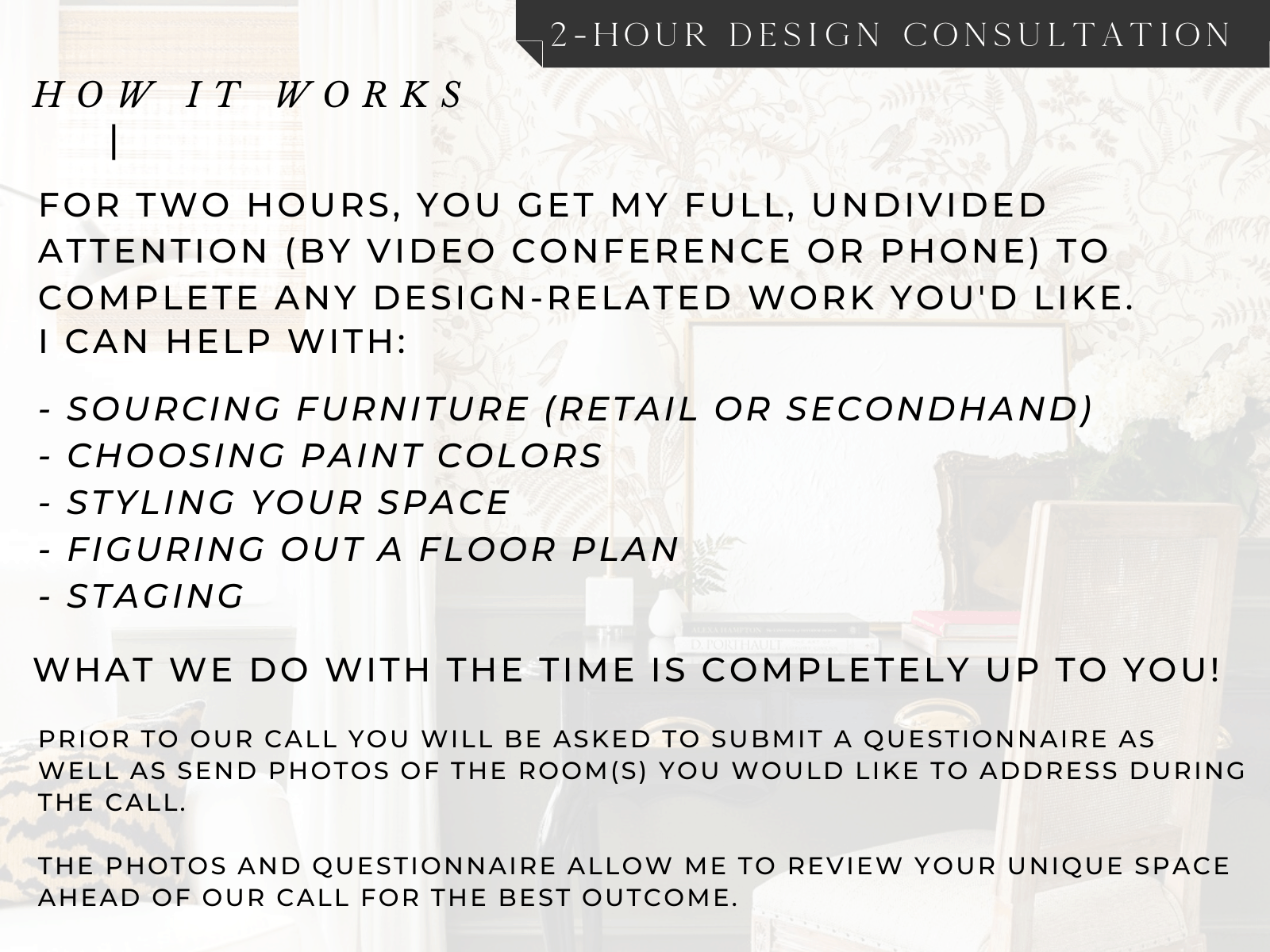how-design-consultation-works
